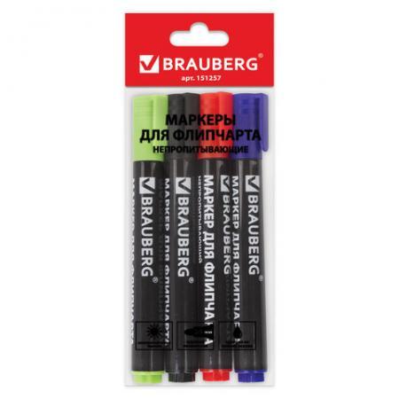 Маркер для флипчарта BRAUBERG 151257 2.5 мм 4 шт зеленый черный синий красный