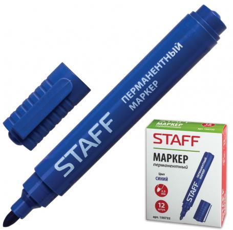 Маркер перманентный STAFF Маркер перманентный (нестираемый) 2.5 мм синий
