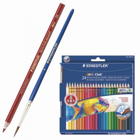 цена на Набор карандашей Staedtler