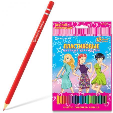 Набор цветных карандашей BRAUBERG Pretty Girls 18 шт 176 мм набор цветных карандашей action поезд динозавров 18 шт dt acp105 18 dt acp105 18