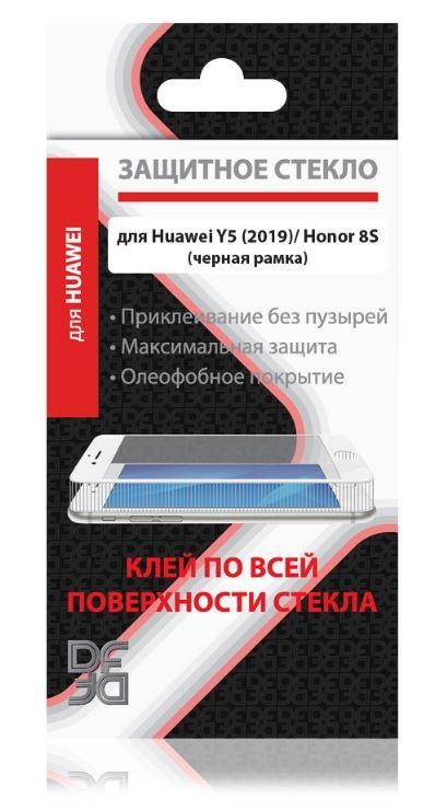 Закаленное стекло с цветной рамкой (fullscreen+fullglue) для Huawei Y5 (2019)/Honor 8S DF hwColor-100 (black) закаленное стекло с цветной рамкой fullscreen для xiaomi mi 5x df xicolor 16 black