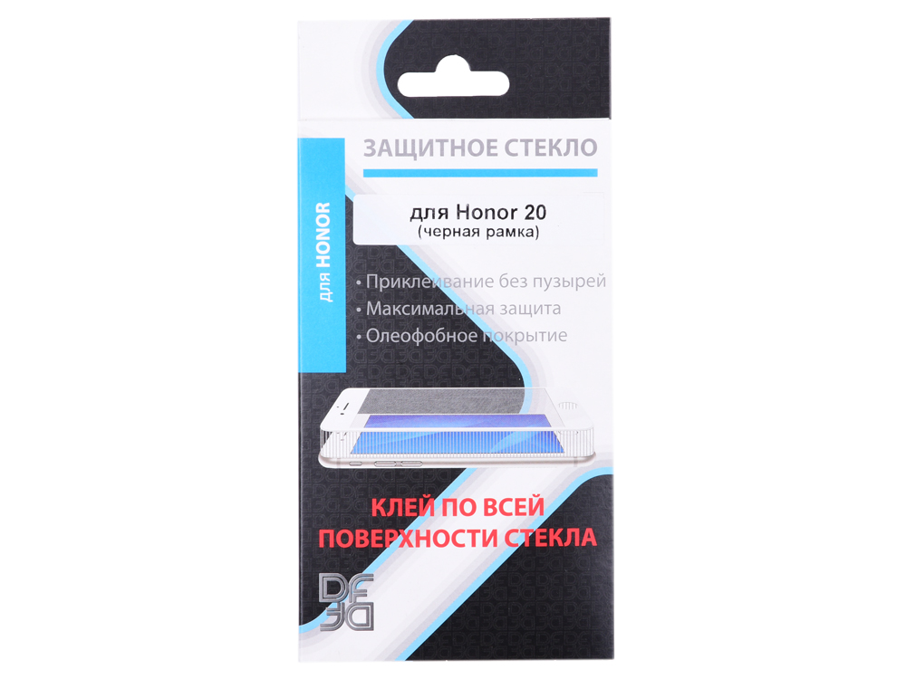 Закаленное стекло с цветной рамкой (fullscreen+fullglue) для Huawei Honor 20 DF hwColor-105 (black) цена и фото