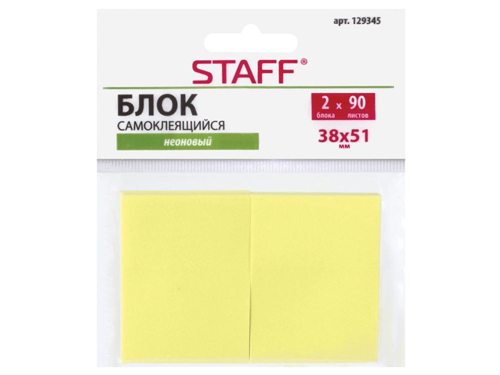 Блок самоклеящийся (стикеры) STAFF, НЕОНОВЫЙ, 38х51 мм, 2х90 листов, желтый блок самоклеящийся staff 1200 листов 38х51 мм ассорти