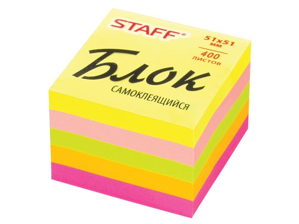 Блок самоклеящийся (стикеры) STAFF, НЕОНОВЫЙ, 51х51 мм, 400 листов, 5 цветов блок самоклеящийся staff 1200 листов 38х51 мм ассорти
