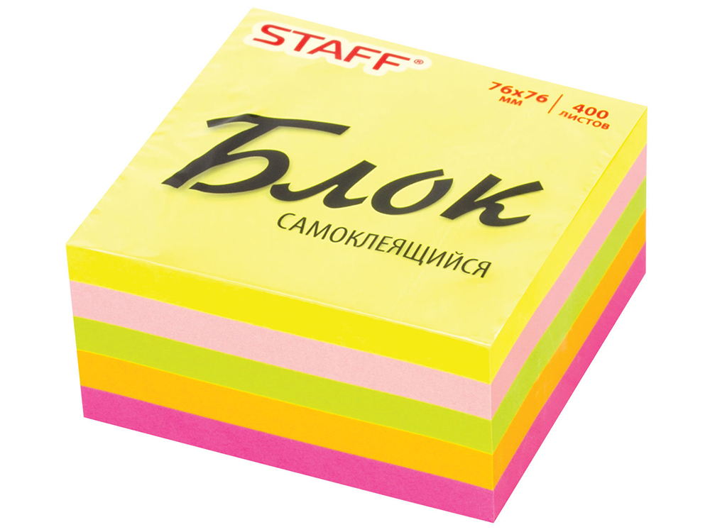 Блок самоклеящийся (стикеры) STAFF, НЕОНОВЫЙ, 76х76 мм, 400 листов, 5 цветов блок самоклеящийся staff 1200 листов 38х51 мм ассорти
