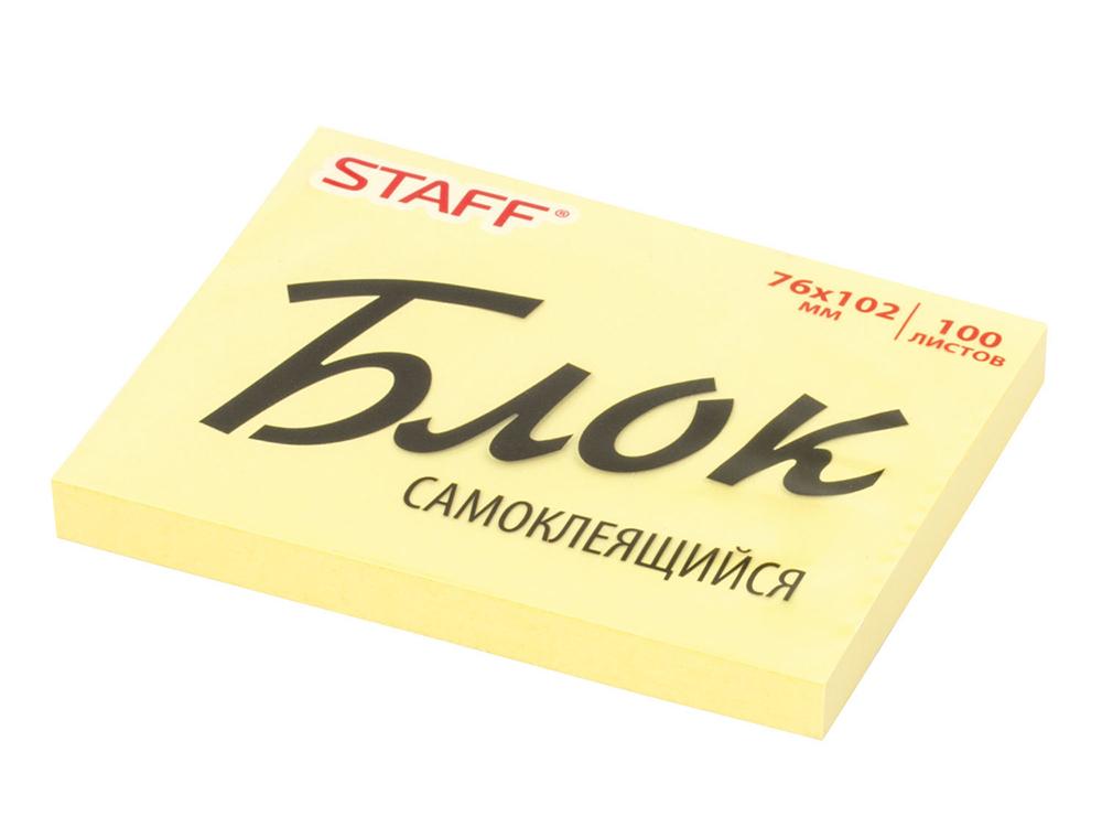 Блок самоклеящийся (стикеры) STAFF, 76х102 мм, 100 листов, желтый блок самоклеящийся staff 1200 листов 38х51 мм ассорти