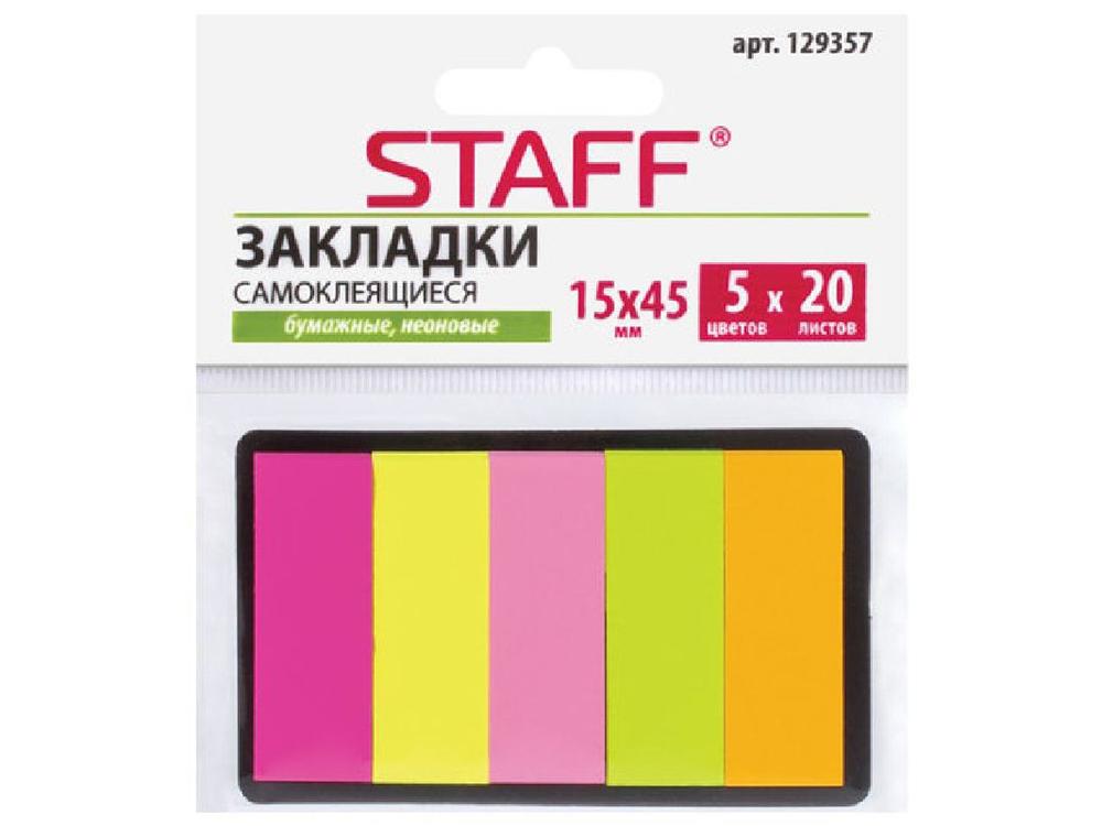 Закладки клейкие бумажные STAFF, НЕОНОВЫЕ, 45х15 мм, 5 цветов х 20 листов, в картонной книжке