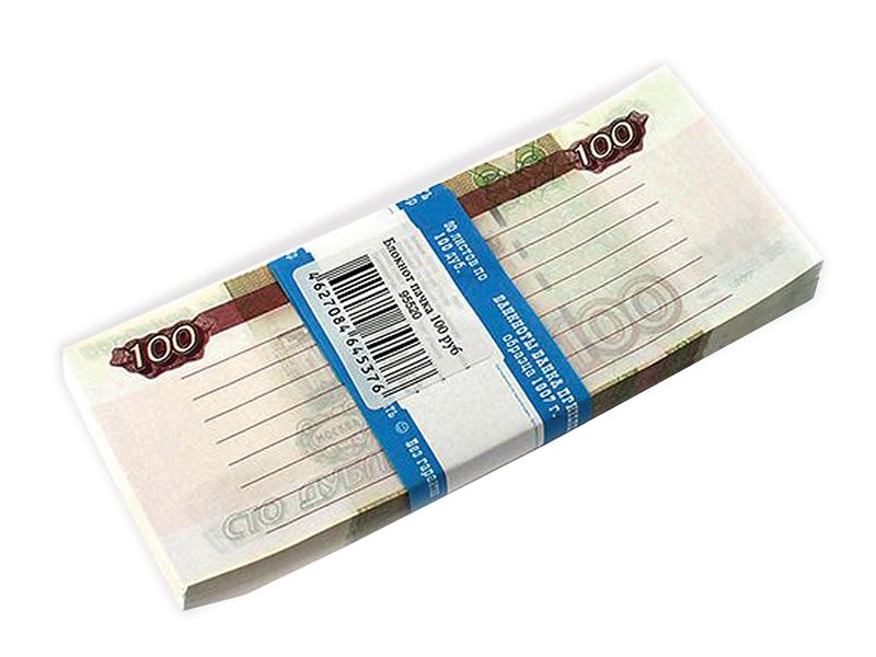Фото - ФИЛЬКИНА ГРАМОТА деньги сувенирные филькина грамота ad0000136 бумага