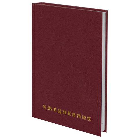 Ежедневник BRAUBERG недатированный, А5, 145х215 мм, 160 л., обложка бумвинил, бордо, 126541 ежедневник brauberg new york а5 192 листа