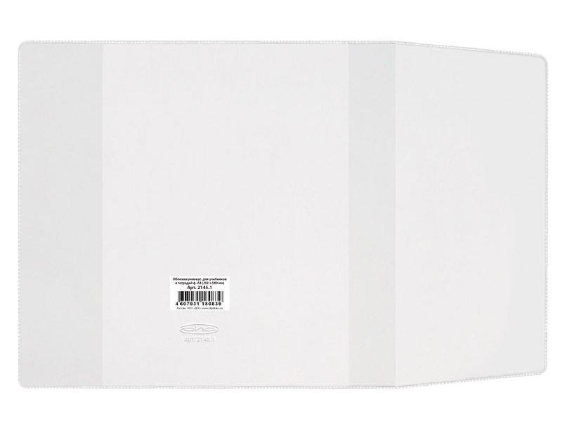 Обложка ПВХ для учебника и тетради, А4, универсальная, прозрачная, плотная, 120 мкм, 302х580 мм обложка для учебников а4 прозрачная
