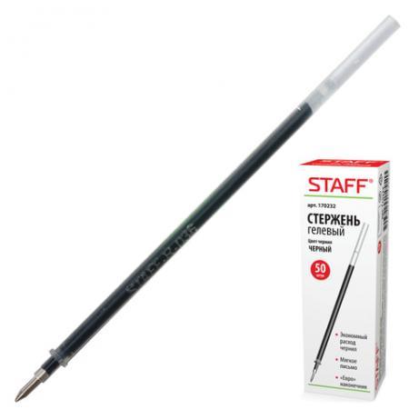 Картинка для Стержень гелевый гелевая STAFF черный 0.35 мм 170232