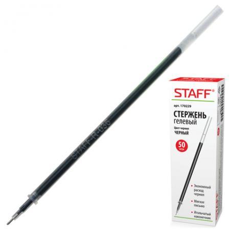 Картинка для Стержень гелевый гелевая STAFF черный 0.35 мм 170229