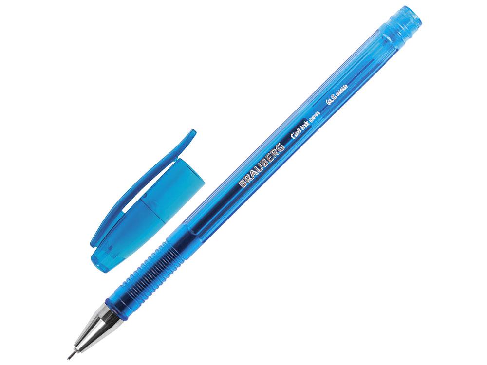 Ручка гелевая BRAUBERG Income синий 0.35 мм ручка гелевая brauberg jet зеленый