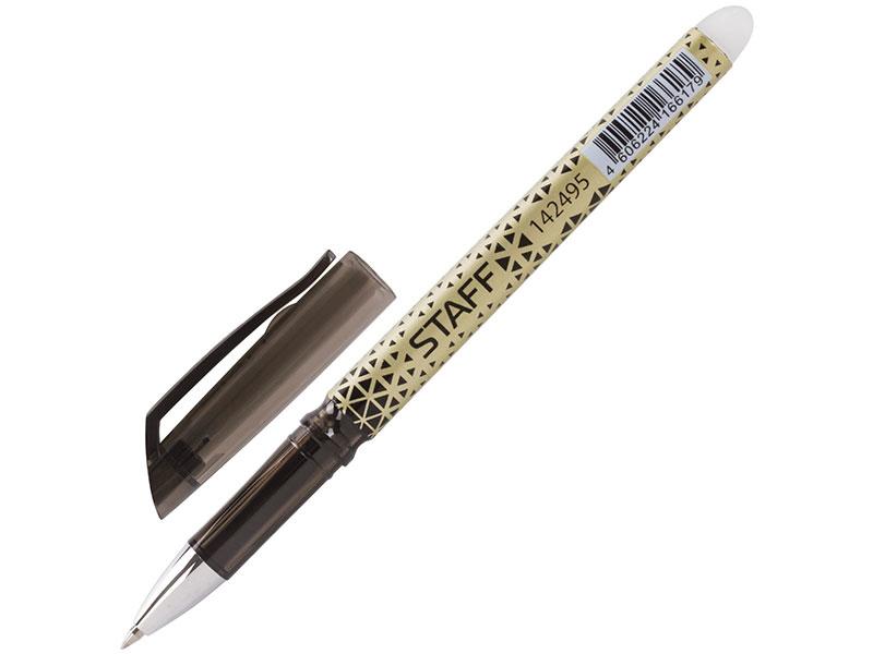 Ручка гелевая STAFF стираемая черный 0.35 мм