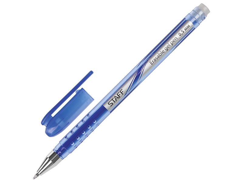 Ручка гелевая STAFF стираемая синий 0.38 мм
