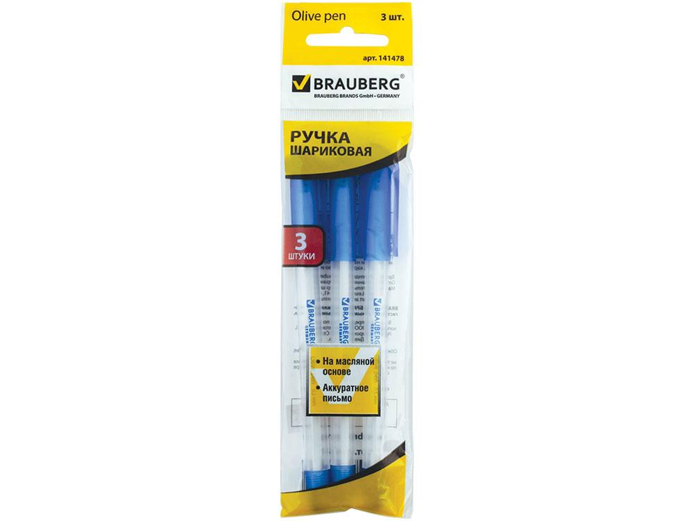 Ручки шариковые масляные BRAUBERG Olive Pen 3 шт синий 0.35 мм ручки шариковые масляные brauberg extra glide 8 шт
