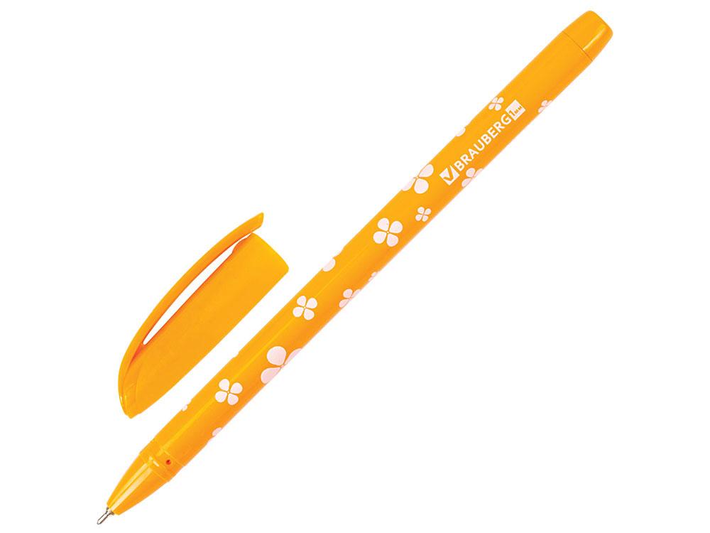 Ручка шариковая масляная BRAUBERG Fruity SF синий, с узором, узел 1 мм, линия письма 0,5 мм ручка шариковая масляная автоматическая brauberg fruity rg 142655 синий 0 35 мм