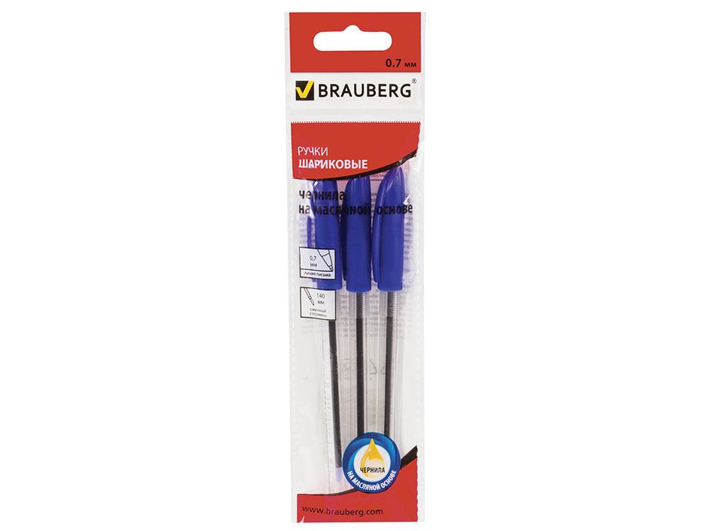 Ручки шариковые масляные BRAUBERG Rite-Oil 3 шт синий 0.35 мм