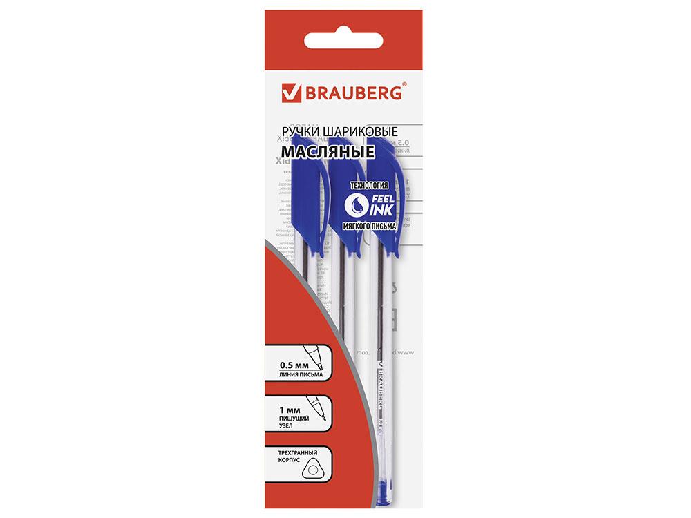 Набор шариковых ручек BRAUBERG Extra Glide масляные, 3 шт, синий, 0.5 мм ручки шариковые масляные brauberg extra glide 8 шт