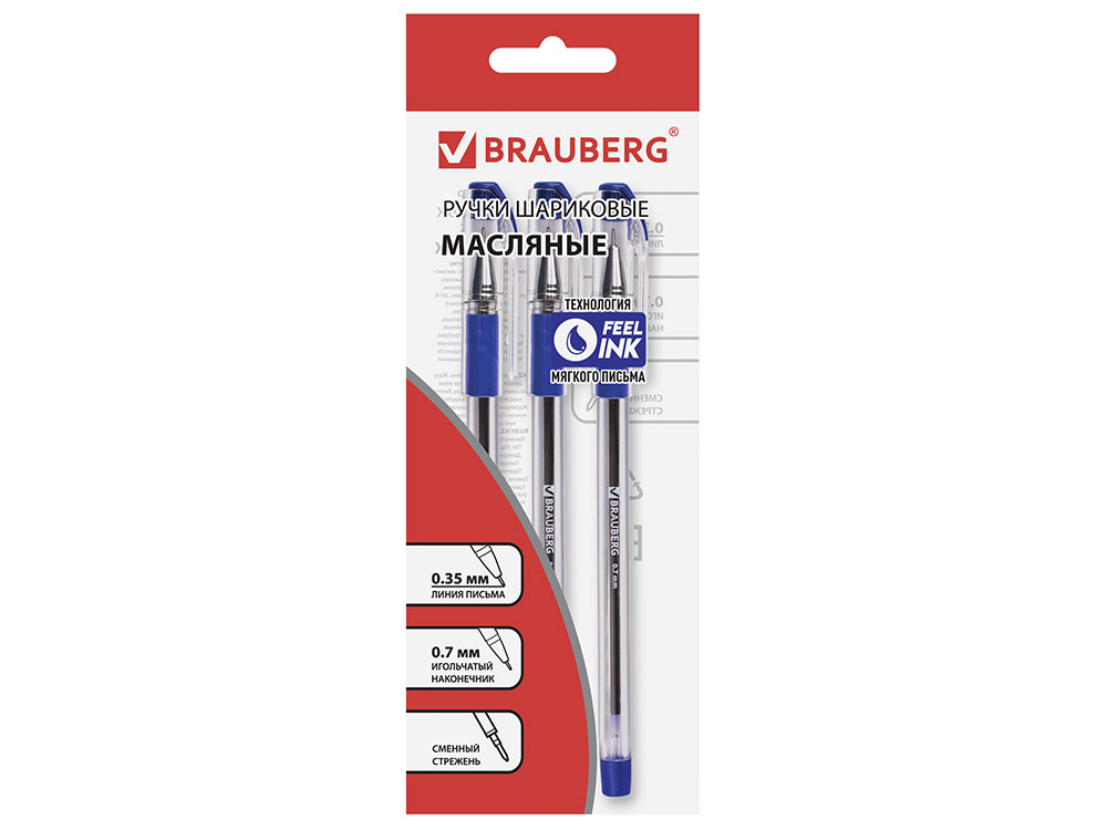 Ручки шариковые масляные BRAUBERG Max-oil 3 шт синий 0.35 мм ручки шариковые масляные brauberg extra glide 8 шт
