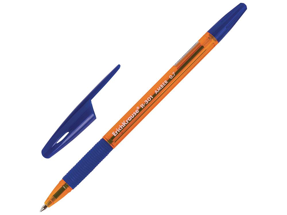 Набор шариковых ручек Erich Krause R-301 Amber Stick&Grip 0.7 50 шт синий 0.35 мм erich krause набор гелевых ручек r 301 original 3 шт 42723