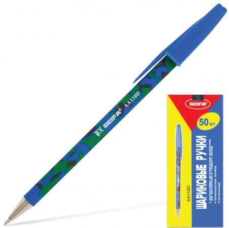 Ручка шариковая шариковая BEIFA Ручка шариковая синий 0.5 мм ручка вартнер