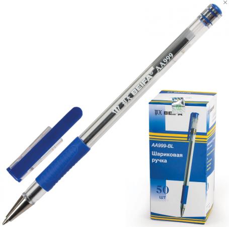 Ручка шариковая шариковая BEIFA Ручка шариковая синий 0.5 мм 141739
