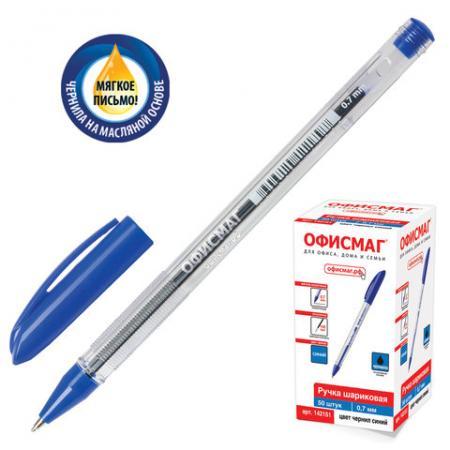 Ручка шариковая масляная ОФИСМАГ Ручка синий 0.35 мм ручка вартнер