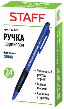 Ручка автоматическая STAFF шариковая синий 0.35 мм шариковая ручка автоматическая sponsor slp024a gn синий 0 7 мм slp024a gn