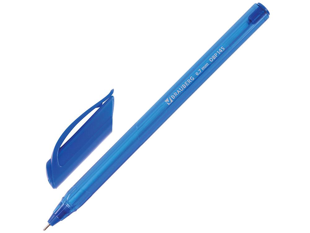 Ручка шариковая масляная BRAUBERG Extra Glide Tone, синяя, трехгранная, узел 0,7 мм, линия письма 0.35 мм шариковая ручка автоматическая brauberg extra glide r grip grey синий 0 35 мм obpr164