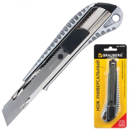цена на Канцелярский нож BRAUBERG универсальный 18 мм 235401