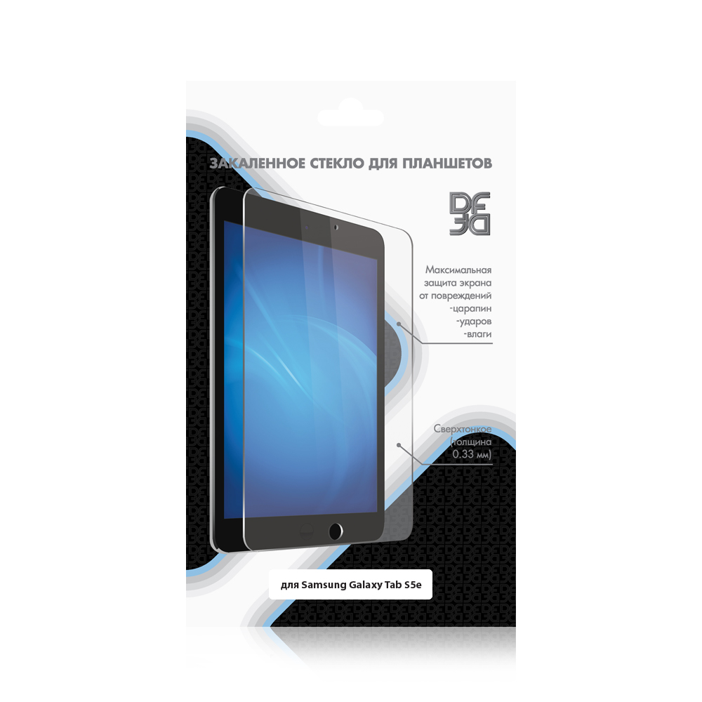Закаленное стекло для Samsung Galaxy Tab S5e DF sSteel-70 аксессуар закаленное стекло samsung galaxy note 5 df ssteel 48