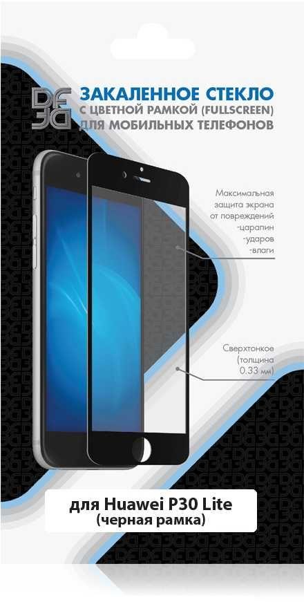Закаленное стекло с цветной рамкой (fullscreen) для Huawei P30 Lite DF hwColor-97 (black) закаленное стекло с цветной рамкой fullscreen для iphone 7 plus df icolor 08 black