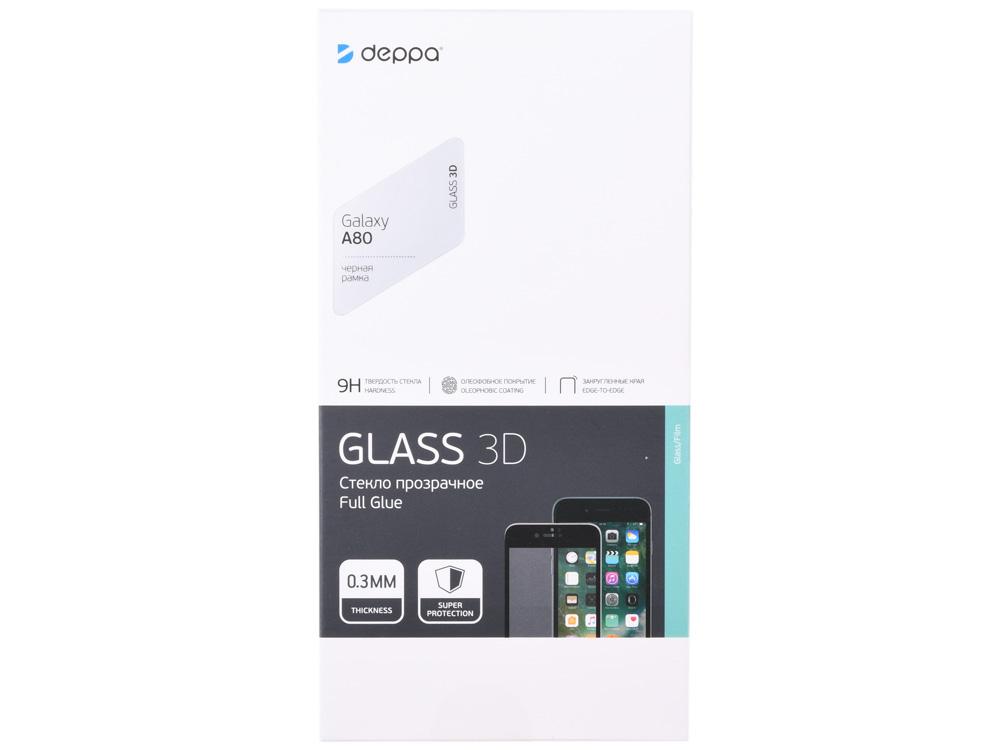 Защитное стекло 3D Deppa Full Glue для Samsung Galaxy A80 (2019), 0.3 мм, черная рамка защитное стекло 3d deppa для apple iphone xs max 0 3 мм черная рамка