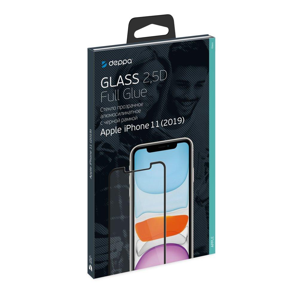 Защитное стекло 2.5D Deppa Full Glue для iPhone 11 (2019), 0.3 мм, черная рамка все цены