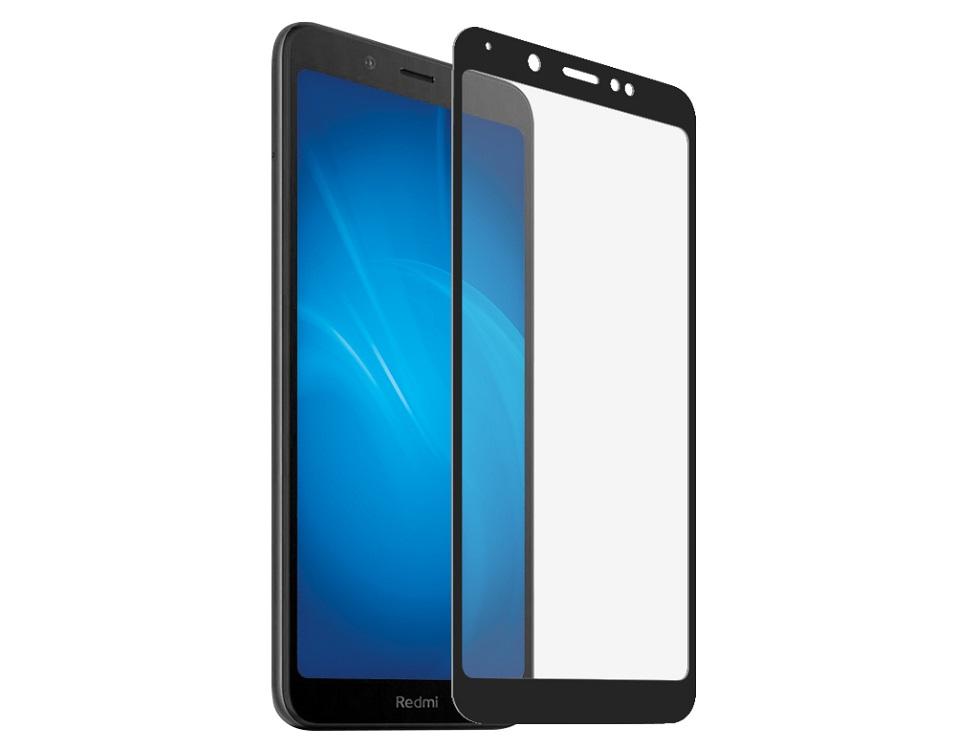Закаленное стекло с цветной рамкой DF xiColor-63 black (fullscreen) для Xiaomi Redmi 7A защитное стекло df xicolor 11 для xiaomi mi 5c с рамкой белый