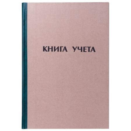Фото - Книга учета STAFF Книга учета A4 96 листов 126500 книга