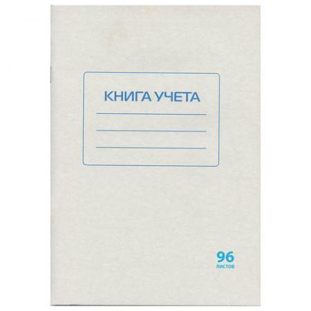 Книга учета STAFF Книга учета A4 96 листов 130187