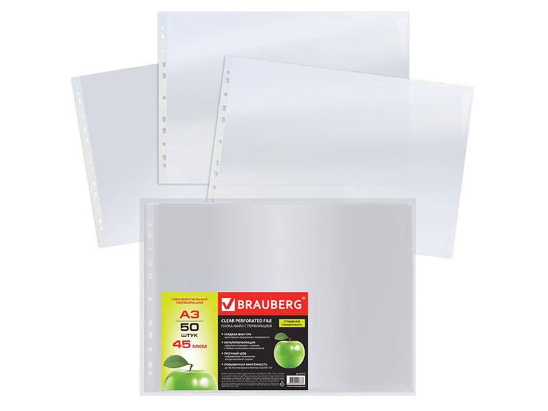Папки-файлы перфорированные, А3, BRAUBERG, горизонтальные, комплект 50 шт., гладкие,