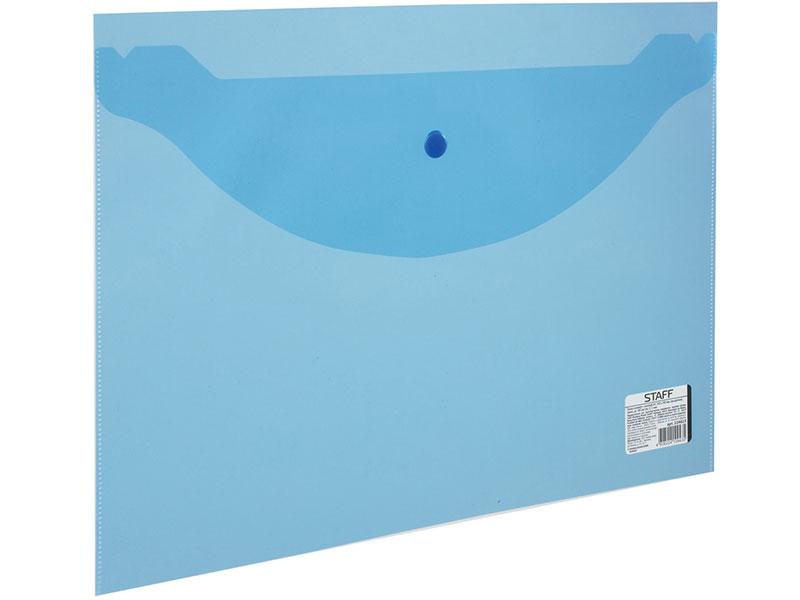 Папка-конверт с кнопкой STAFF, А4, 120 мкм, до 100 листов, прозрачная, синяя, 224623 папка конверт с кнопкой staff а4 120 мкм до 100 листов прозрачная желтая 226031