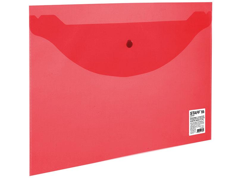 Папка-конверт с кнопкой STAFF, А4, 120 мкм, до 100 листов, прозрачная, красная, 225172 папка конверт с кнопкой staff а4 120 мкм до 100 листов прозрачная желтая 226031