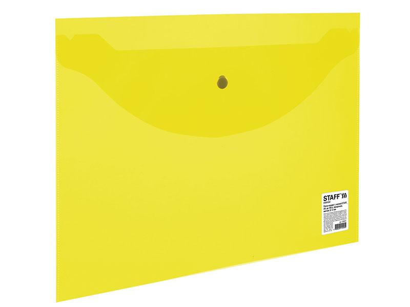 Папка-конверт с кнопкой STAFF, А4, 120 мкм, до 100 листов, прозрачная, желтая, 226031 папка конверт с кнопкой staff а4 120 мкм до 100 листов прозрачная желтая 226031