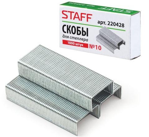 Скобы для степлера STAFF №10 1000 шт 220428