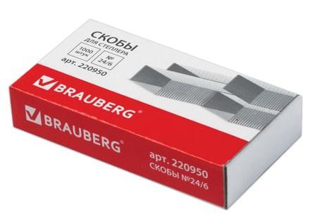 Скобы для степлера BRAUBERG № 24/6 1000 шт 220950 скобы bosch для строительного степлера тип t53 6 мм 1000 шт