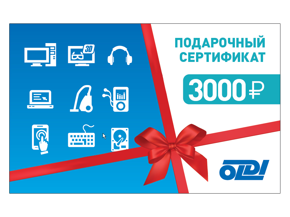 Подарочный сертификат 3000 рублей ОЛДИ peavey ipr2 3000 3000 watt