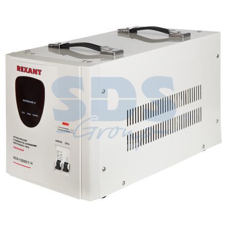 все цены на Стабилизатор напряжения Rexant АСН -12000/1-Ц онлайн