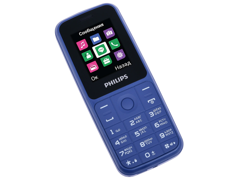 Мобильный телефон Philips E125 синий 1.77 philips she3550 синий