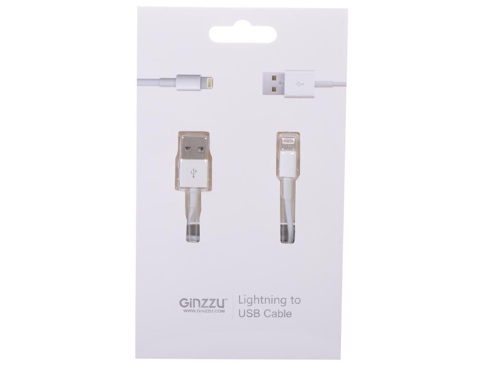 Кабель для Iphone GiNZZU GC-501W, белый/ подходит для iOS (Lightning) кабель lightning 1м ginzzu gc 501w круглый