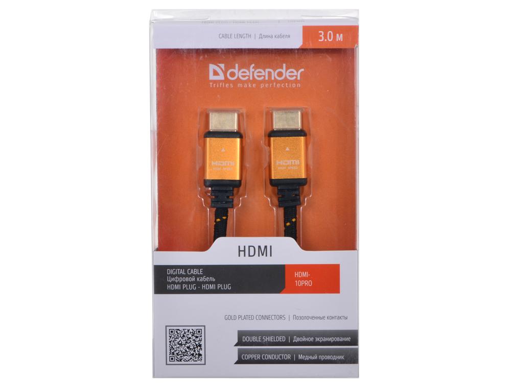 купить Кабель А/В HDMI-10PRO (ver. 1.4) HDMI(M)-HDMI(M), 3м, BL DEFENDER по цене 890 рублей