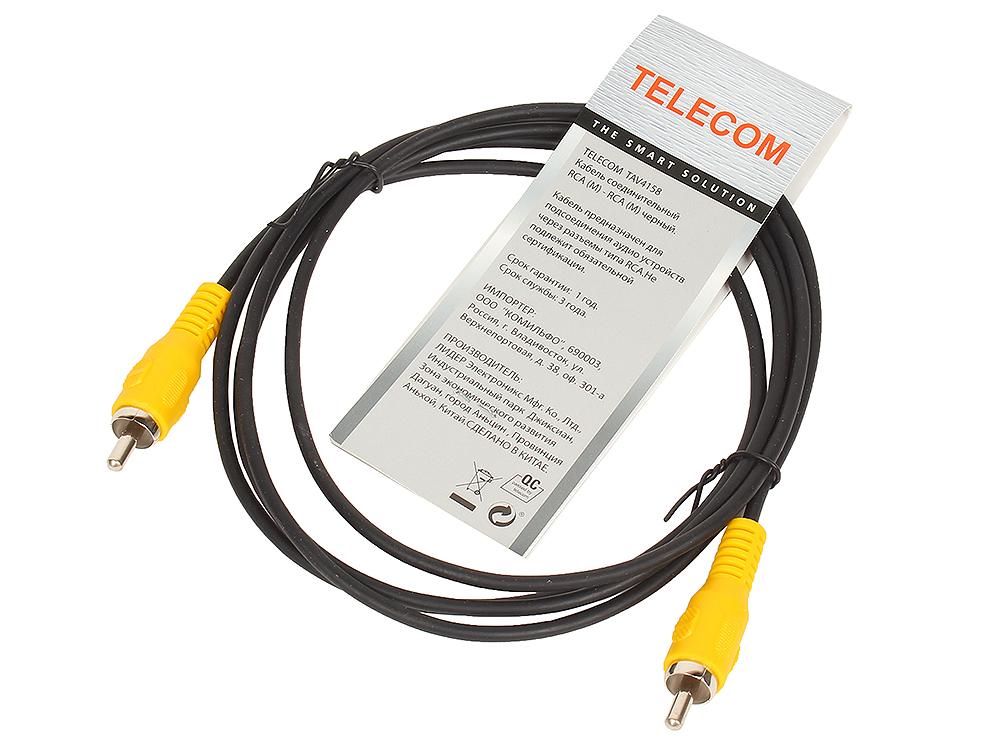 Кабель соединительный RCA (M) - RCA (M) черный 1,5m, Telecom (TAV4158-1.5M) кабель межблочный аналоговый rca audioquest tower 0 6 m
